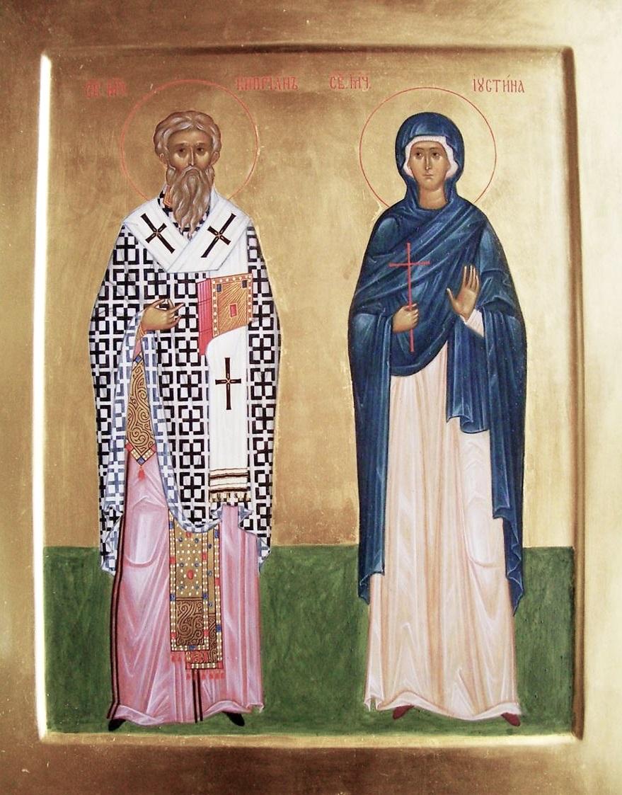 Картинки День памяти священномученика Киприана и святой мученицы Иустины015