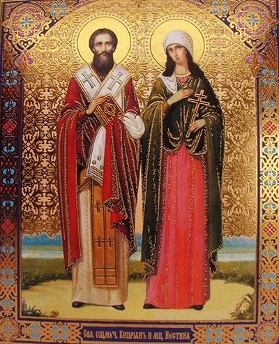 Картинки День памяти священномученика Киприана и святой мученицы Иустины016
