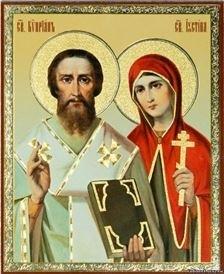 Картинки День памяти священномученика Киприана и святой мученицы Иустины017