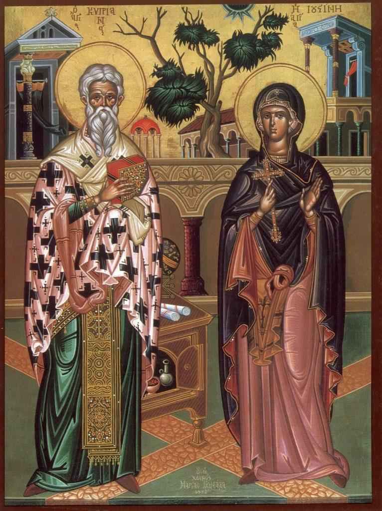 Картинки День памяти священномученика Киприана и святой мученицы Иустины018
