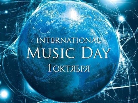 Картинки и фото на Международный день музыки009