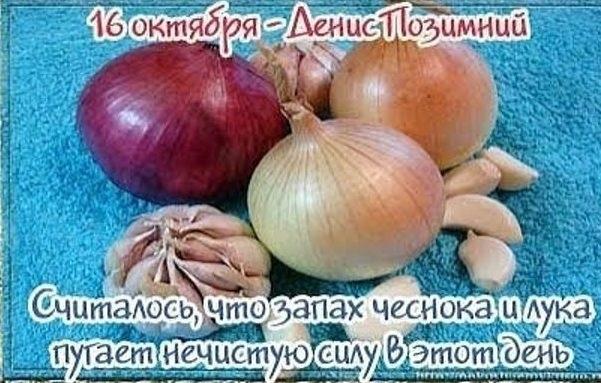 Картинки и фото на праздник Денис Позимний001