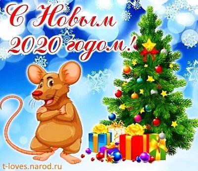 Картинки крыски на Новый год 2020015