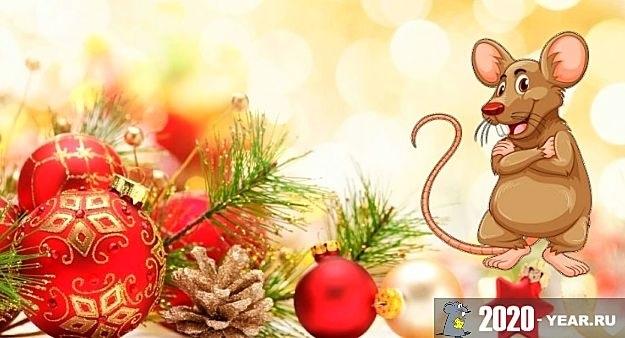 Картинки крыски на Новый год 2020017