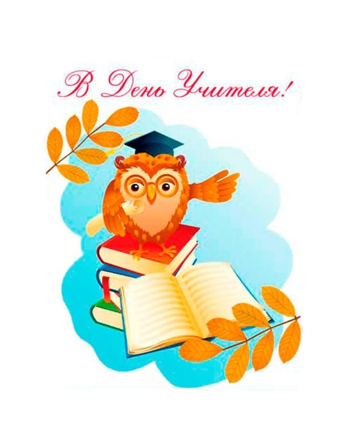 Картинки натюрморт на день учителя006