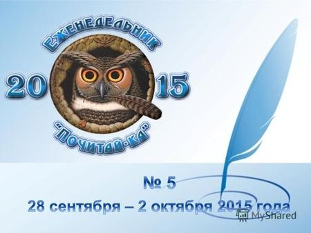 Картинки на Всемирный день информации о развитии009
