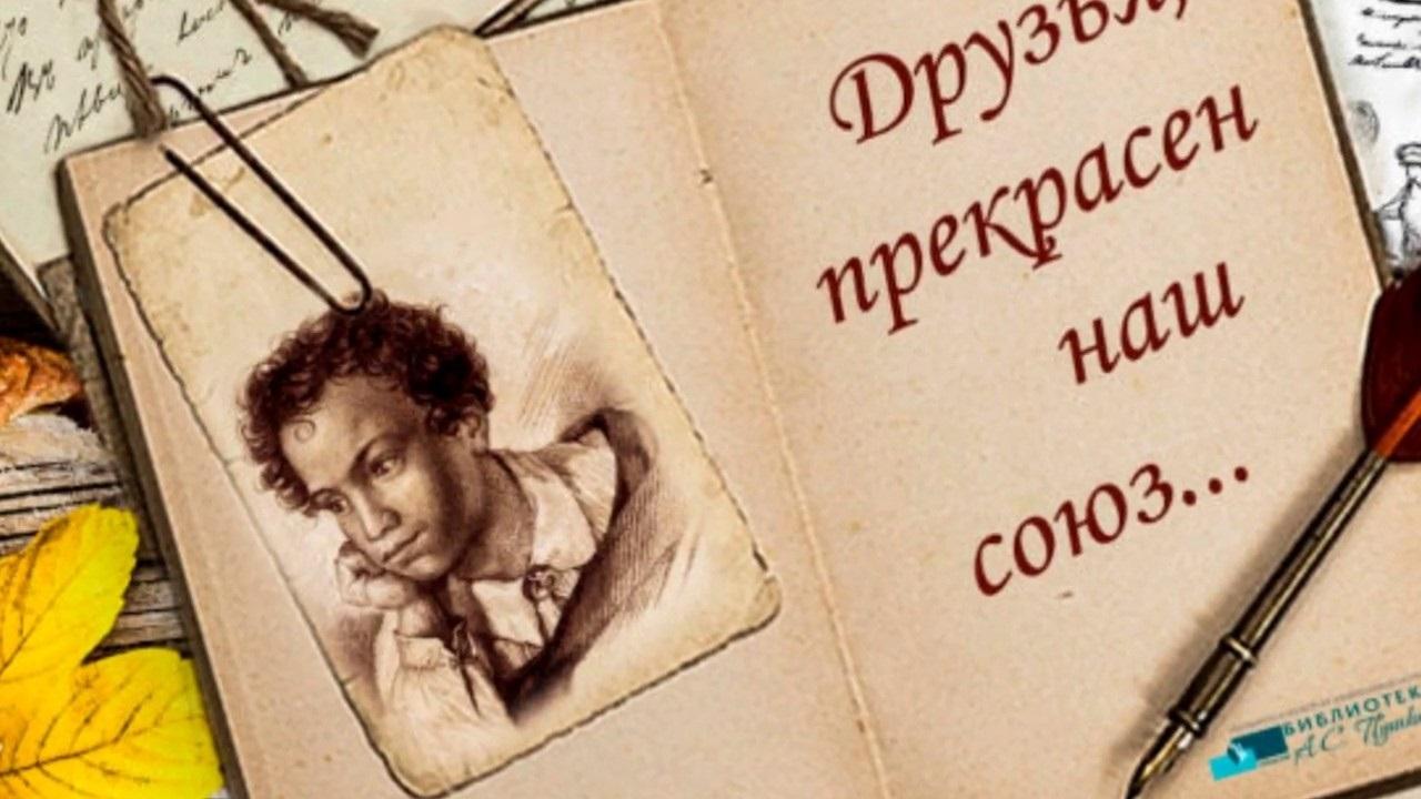 Картинки на Всероссийский день лицеиста007