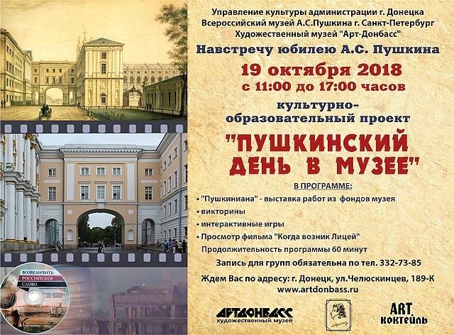 Картинки на Всероссийский день лицеиста013