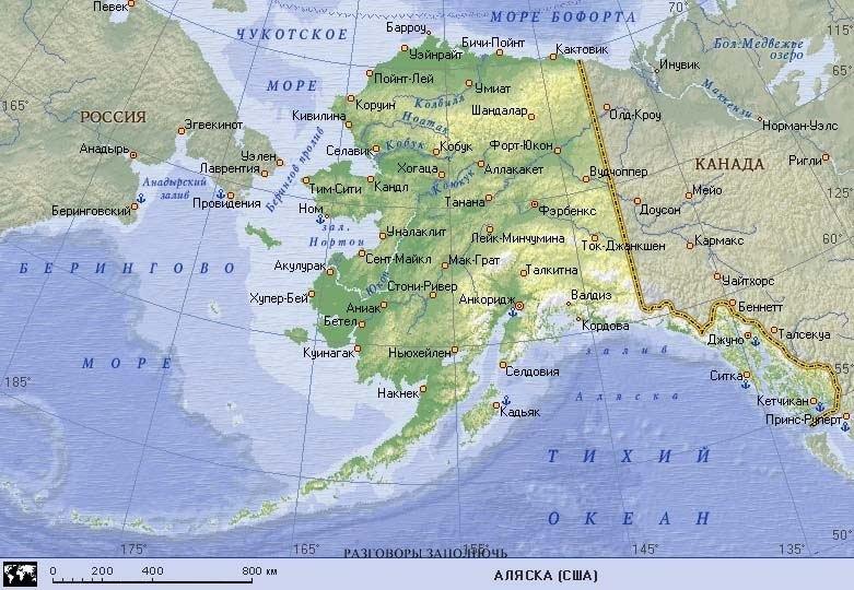 Картинки на День Аляски008