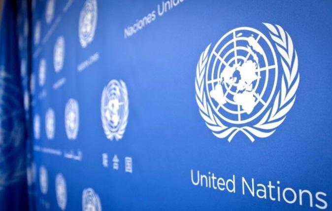 Картинки на День Организации Объединенных Наций003