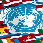 Картинки на День Организации Объединенных Наций