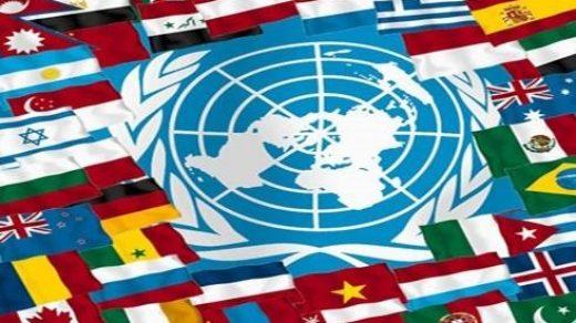 Картинки на День Организации Объединенных Наций017