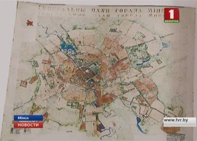Картинки на День архивиста Беларуси004