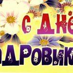 Картинки на День кадрового работника в России