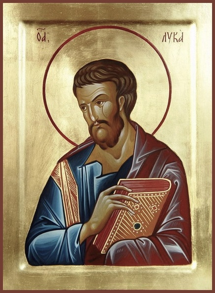 Картинки на День памяти евангелиста Луки002