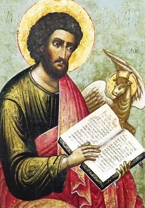 Картинки на День памяти евангелиста Луки005