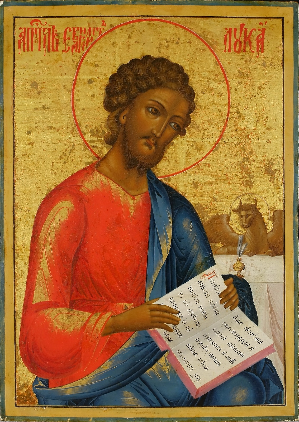 Картинки на День памяти евангелиста Луки006