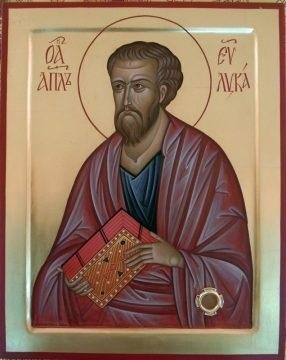 Картинки на День памяти евангелиста Луки007