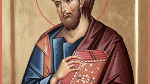 Картинки на День памяти евангелиста Луки008