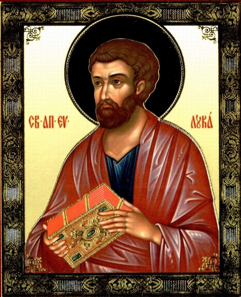 Картинки на День памяти евангелиста Луки009