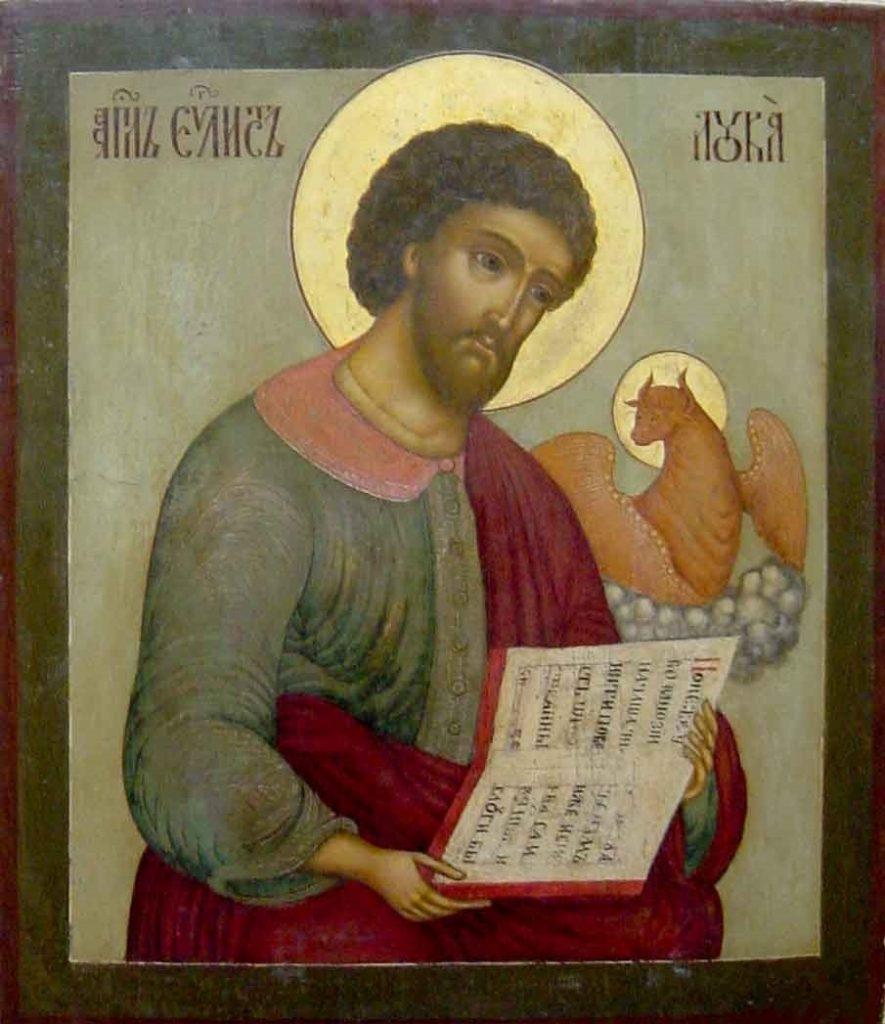 Картинки на День памяти евангелиста Луки011