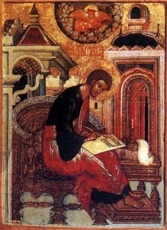 Картинки на День памяти евангелиста Луки012