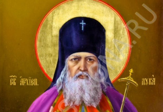 Картинки на День памяти евангелиста Луки013