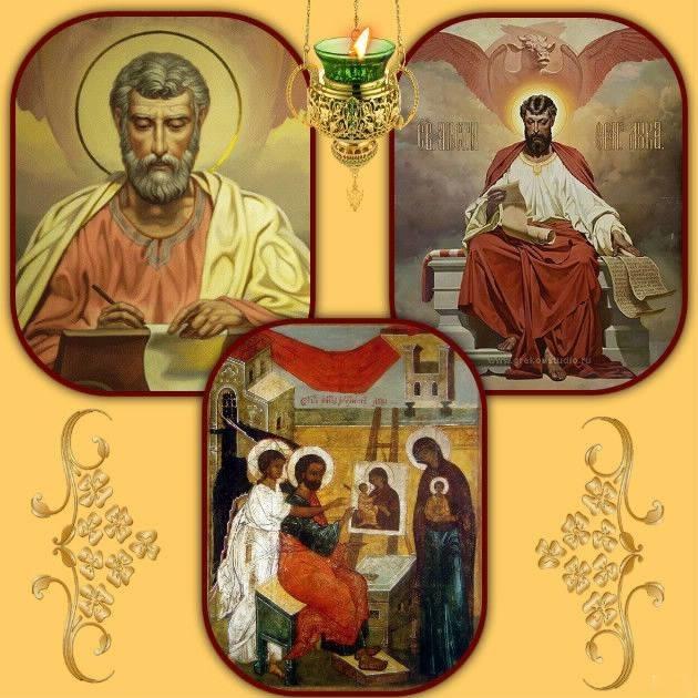 Картинки на День памяти евангелиста Луки015