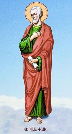 Картинки на День памяти святого апостола Фомы005