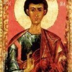 Картинки на День памяти святого апостола Фомы
