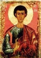 Картинки на День памяти святого апостола Фомы006