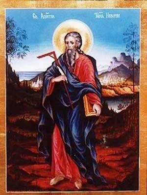 Картинки на День памяти святого апостола Фомы014