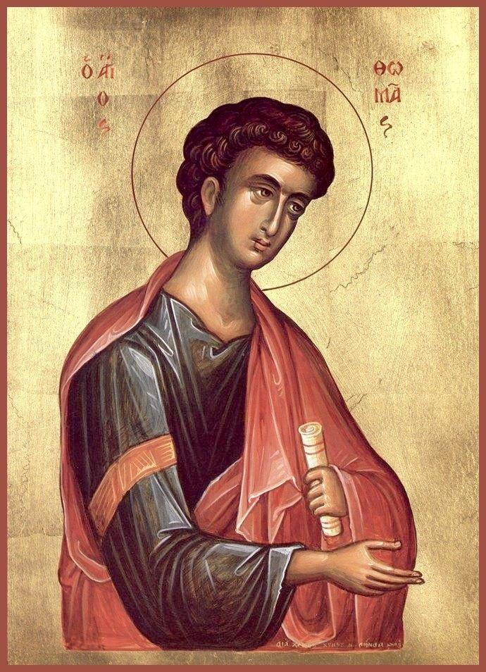Картинки на День памяти святого апостола Фомы016