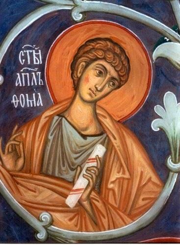Картинки на День памяти святого апостола Фомы019