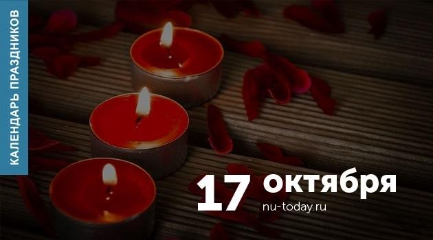 Картинки на День посиделок при свечах003