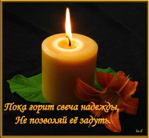 Картинки на День посиделок при свечах011