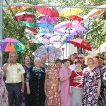 Картинки на День разноцветных зонтов