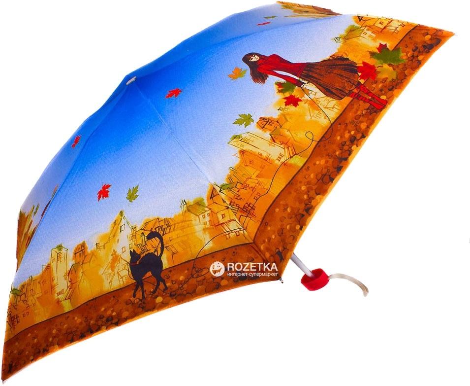 Картинки на День разноцветных зонтов013