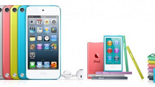 Картинки на День рождения iPod (11)