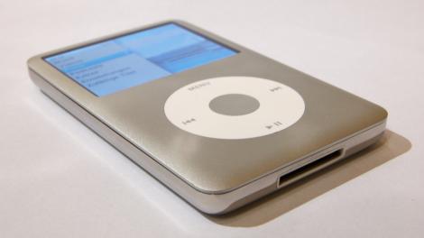 Картинки на День рождения iPod (16)
