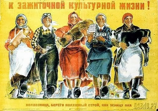 Картинки на Международный день сельских женщин003
