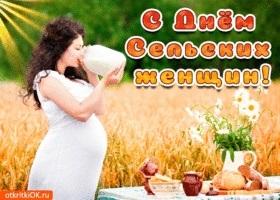 Картинки на Международный день сельских женщин008