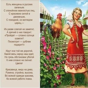 Картинки на Международный день сельских женщин017