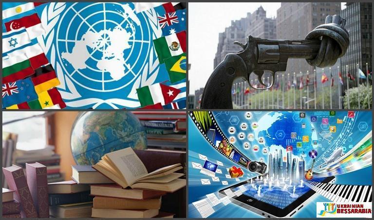 Картинки на праздник Неделя разоружения (8)