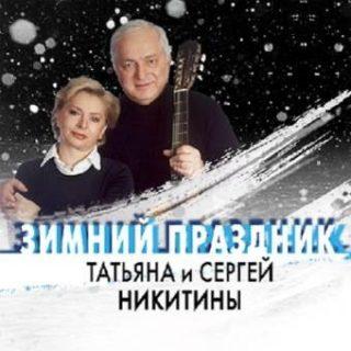 Картинки на праздник Сергей Зимний006