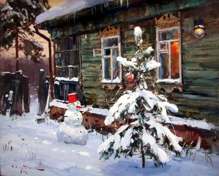Картинки на праздник Сергей Зимний007