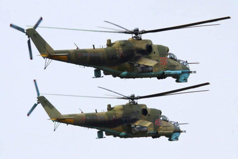 Картинки с днем армейской авиации России008