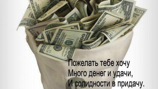 Картинки с днем экономии (4)