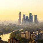 Картинки с добрым утром Москва
