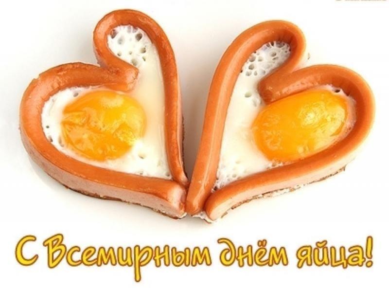 Красивые картинки Всемирный день яйца005